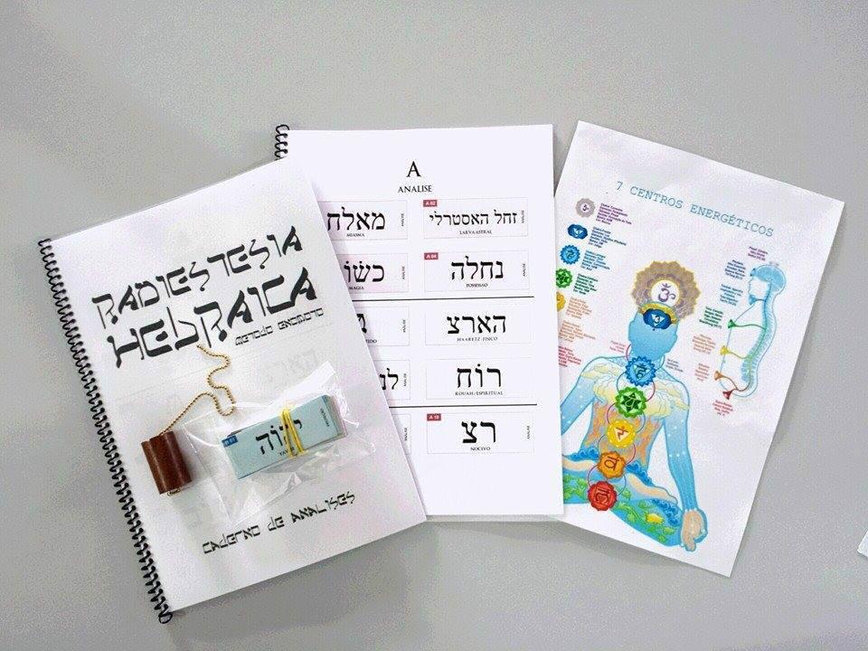 radiestesia hebraica enomoto