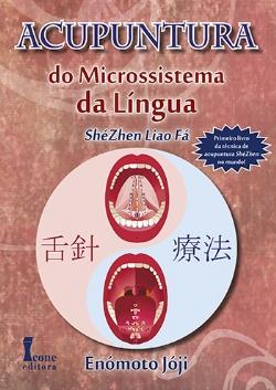 livro acupuntura lingual joji enomoto
