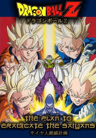 Baixar Dragon Ball Z: O Plano Para Destruir Os Sayadins Download Grátis