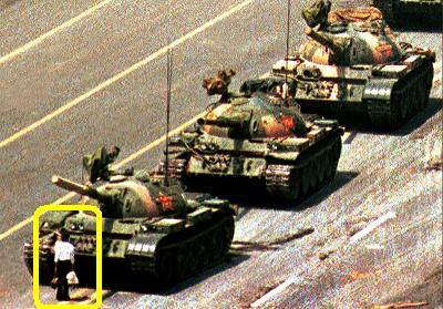 Heroico resistente Tianamen