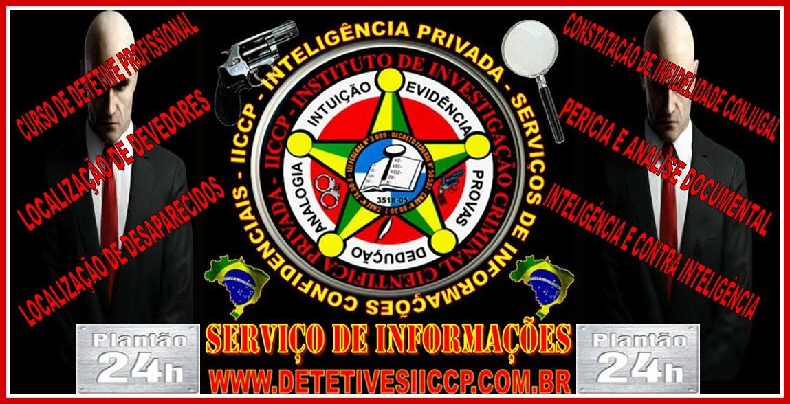 https://images.comunidades.net/det/detetiveparticular/PROPAGANDA_2.jpg
