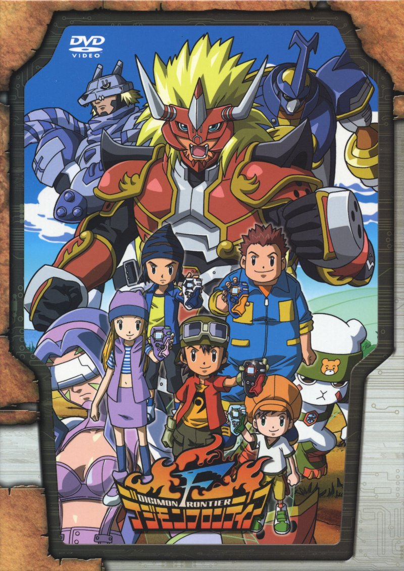 Digimon 4 (Digimon Frontier)
