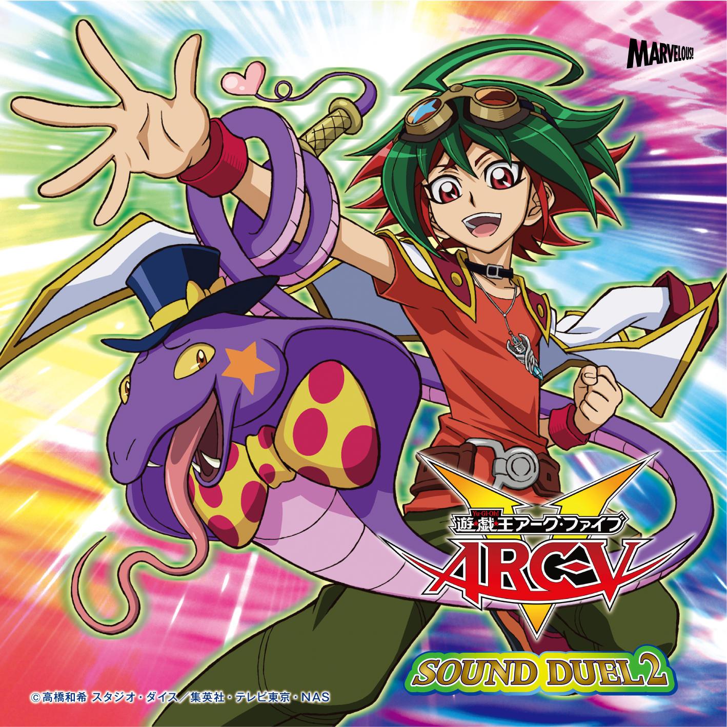Yu-Gi-Oh ! Arc-V