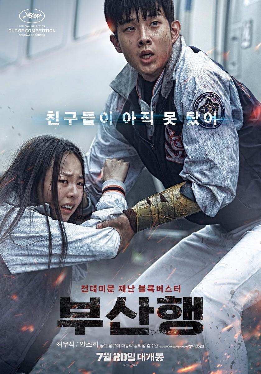 Yu Gi Oh 2016 Movie