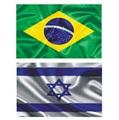 https://images.comunidades.net/igr/igrejaguardadeisrael/BANDEIRADEISRAELEDOBRASIL120X120.jpg