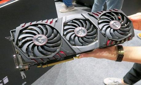 "Tecnologia: Fabricante MSI apresentou GPU 'monstro' ""GTX 1080 Ti GAMING X TRIO"""