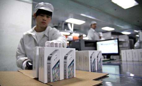 """Rumores: Os """"iPhones"""" vão deixar de ser fabricado no Brasil e pode ficar muito mais caros"""