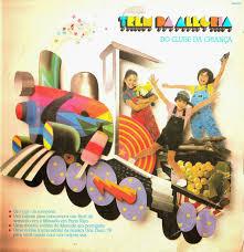 Trem da Alegria do Clube da Criança 1985