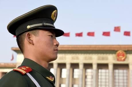 https://images.comunidades.net/nn4/nn40/CHINA.jpeg