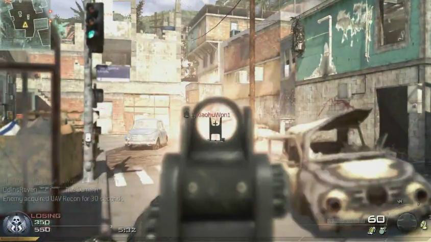 Papel de Parede de Зов Обязанность-Modern Warfare 2 - Мультиплеер - геймпле