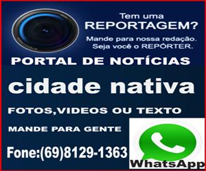 voce reporterl 300x250 - 3
