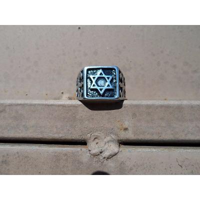 imagem do anel hexagrama entronizado