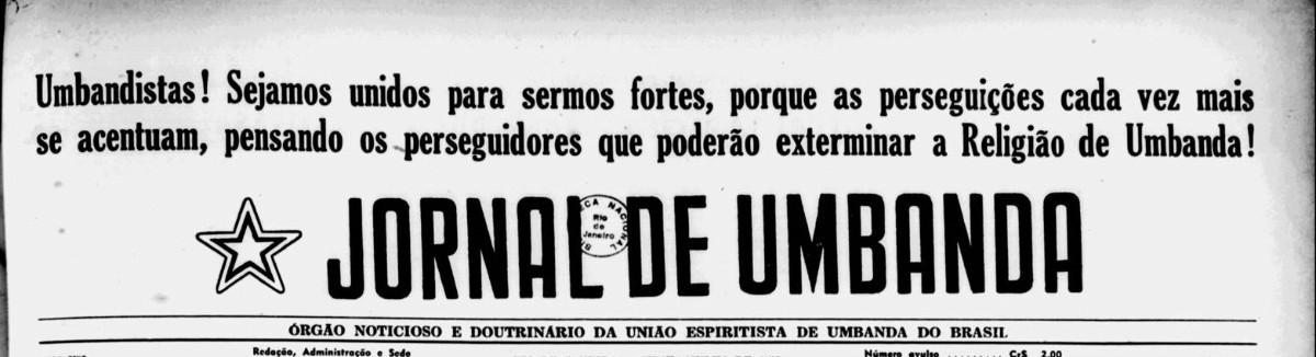 http://images.comunidades.net/umb/umbandadobrasil/Logo_jornal_de_Umbanda.JPG