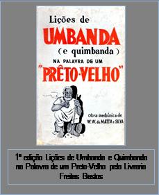 http://images.comunidades.net/umb/umbandadobrasil/image012.png