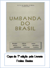 http://images.comunidades.net/umb/umbandadobrasil/image024.png